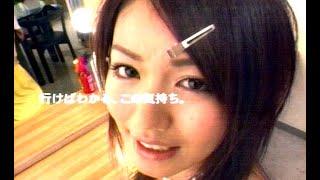 磯山さやか : いばらき、最高! (200601)