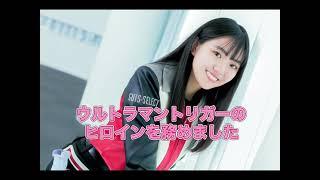 おすすめグラビアアイドル   Miyabi Yamaoka  山岡雅弥 Runa toyota  豊田ルナ nana Asakawa  浅川梨奈