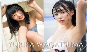 【人物が分かるプロフ付】我妻ゆりか グラビア写真集 Yurika Wagatsuma Photo album