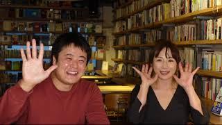 """""""ゆずぽん"""" こと愛川ゆず季さんと結婚生活、夫婦関係について語ってみた。"""