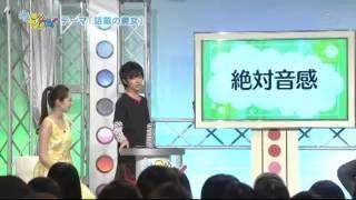 [FULL] まいど!ジャーニィ~ 2015年6月28日 150628 大石絵理がゲストで登場!