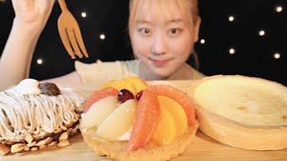 ASMR ケーキ3種 Cake 케이크【咀嚼音/大食い/Mukbang/Eating Sounds】