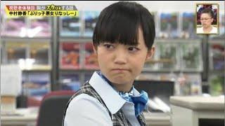 【スカッとジャパン】 中村静香「ぶりっ子悪女りなっしー」 part 2/4
