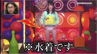 『ダウンタウン』女がアキラ100%をやってみた・神谷えりな「浜田 雅功x松本 人志」