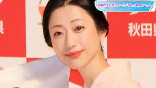 壇蜜、地元・秋田米の新品種名に「生き方を見直さなきゃ」? パッケージには「頼もしさ感じた」