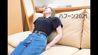 【白石麻衣】ぱいやん