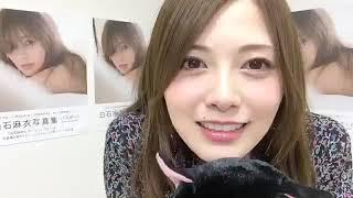 【乃木坂46】ずっきゅんを拒否する白石麻衣
