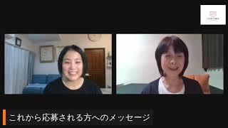 折り句コンテストTV ゲストは第2回グランプリ岩本和子さん