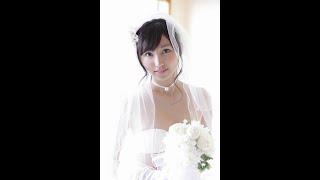 吉木りさ / 花嫁