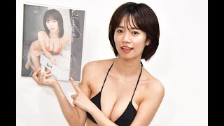 最新ニュース  Iカップ菜乃花、生キスが上達「もう慣れたものです」と自信