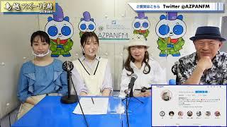 2021年05月18日配信 要ゆうじの昭和カプセル